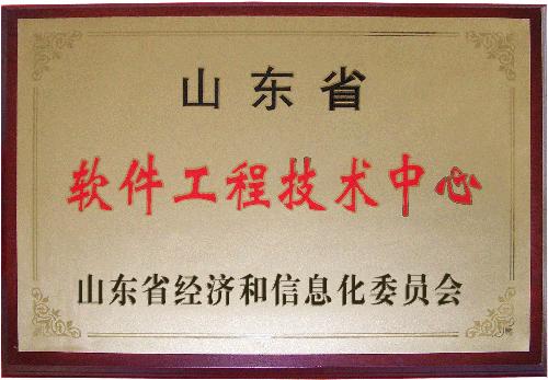 主题:甘肃11选5玩法规则软件工程技术中心 日期:2013-03-01