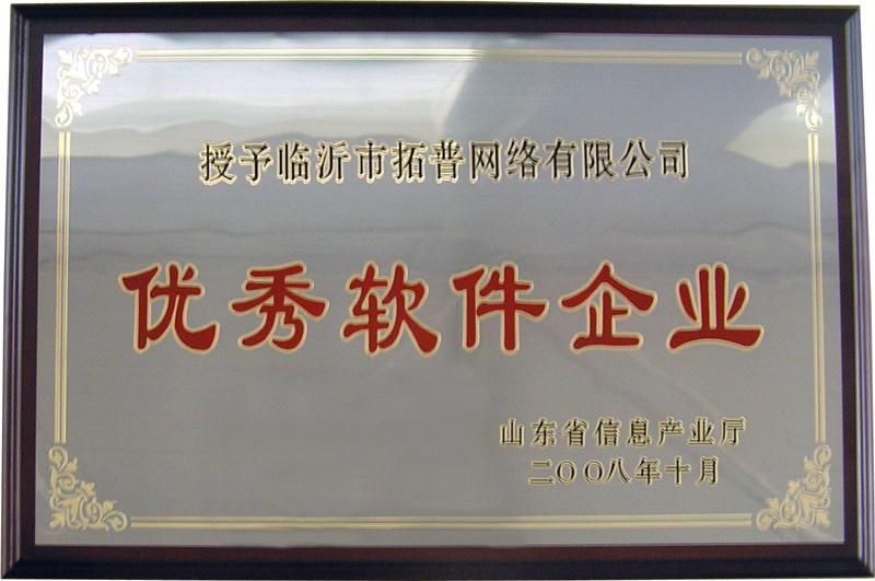 主题:甘肃11选5玩法规则优秀软件企业 日期:2013-03-01