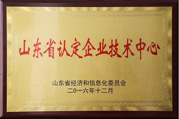 主题:甘肃11选5玩法规则认定企业技术中心 日期:2018-07-26