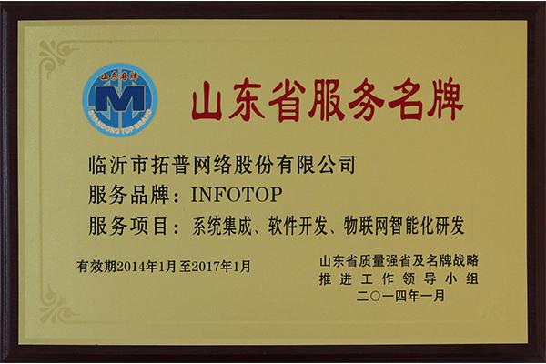主题:甘肃11选5玩法规则服务名牌 日期:2018-07-27